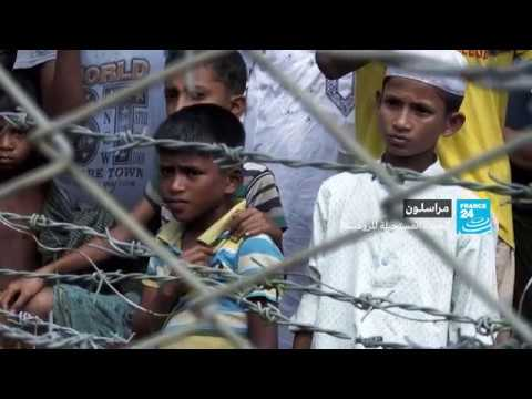 شاهد الروهينغا يبدون تشككهم في فرص عودتهم إلى ميانمار