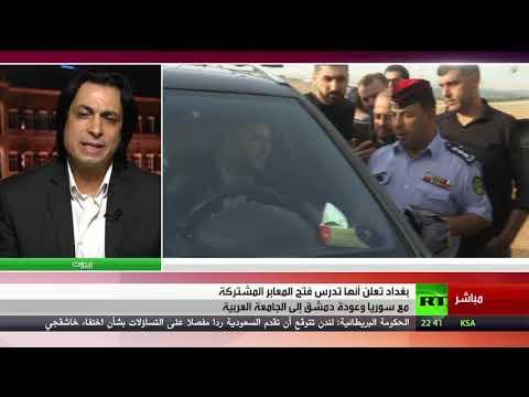 شاهد السلطات العراقية تدرس إعادة فتح المعابر المشتركة مع سورية
