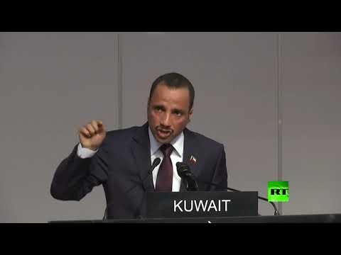 شاهد الوفد الإسرائيلي يُقاطع كلمة رئيس مجلس الأمة الكويتي في جنيف