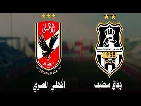 شاهد: بث مباشر لمباراة الأهلي المصري ووفاق سطيف الجزائري