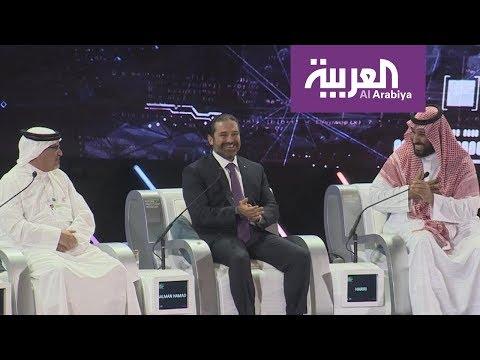 شاهد أجواء حماسية ومرحة خلال جلسة ولي العهد السعودي في مؤتمر الاستثمار