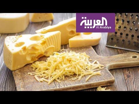 شاهد دراسة جديدة تؤكّد أن الجبن الأبيض يُغني عن برامج تخفيف الوزن