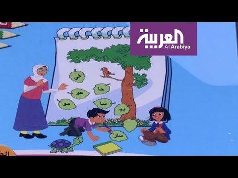 شاهد كويتي يؤلف موسوعةً إملائية تُساعد الأطفالَ على تعلم اللغة العربية