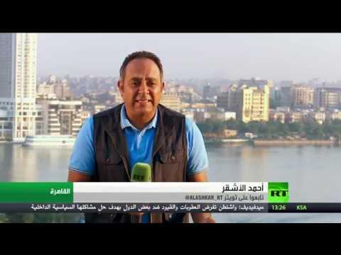 شاهد حقيقة مواجهة مصر خطر العطش على طاولة محادثات في أديس أبابا