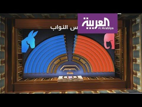 شاهد العربية تجول افتراضيا في الكونغرس الأميركي
