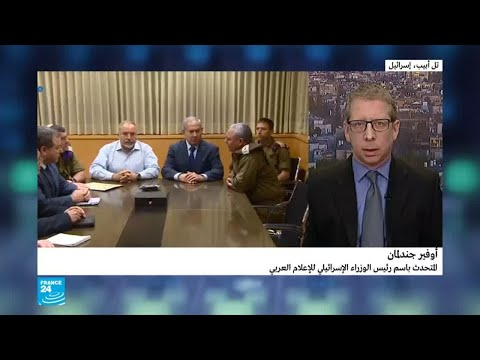 شاهد جلندلمان يؤكد أن الصواريخ التي أطلقتها حماس أدت لمقتل فلسطيني
