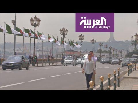 شاهد تحذير دولي من أزمة اقتصادية كبيرة في الجزائر خلال 2019