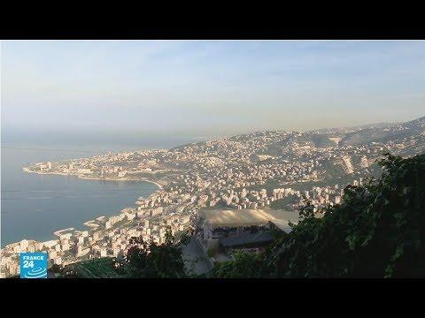 شاهد مدينة جونية تحتل المرتبة الخامسة عربيًا من حيث التلوث بمادة ثاني أكسيد النيتروجين
