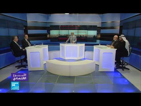 شاهدتونس أول دولة عربية وأفريقية تستضيف المنتدى الدولي فوتوراليا