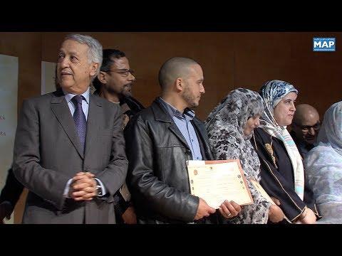 شاهد حصول أكثر من 200 وحدة للإنتاج على الشارة الوطنية المغرب صنع يدوي