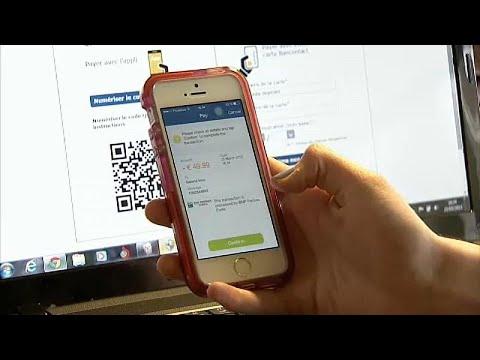 شاهد رفع الحظر الجغرافي أمام المتسوقين عبر الإنترنت في الاتحاد الأوروبي