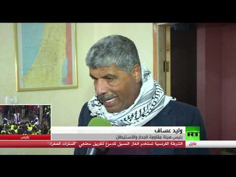 شاهد إصابة عشرات الفلسطينيين خلال مواجهات مع الاحتلال الإسرائيلي في الضفة الغربية