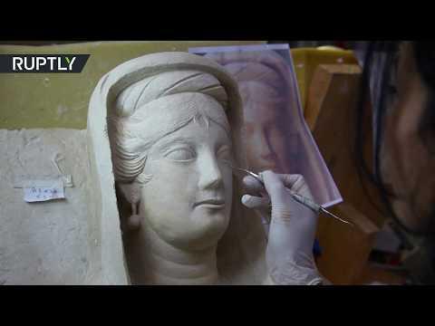 شاهد الخبراء السوريين يرممون المنحوتات التاريخية التي دمرتها عناصر داعش في دمشق