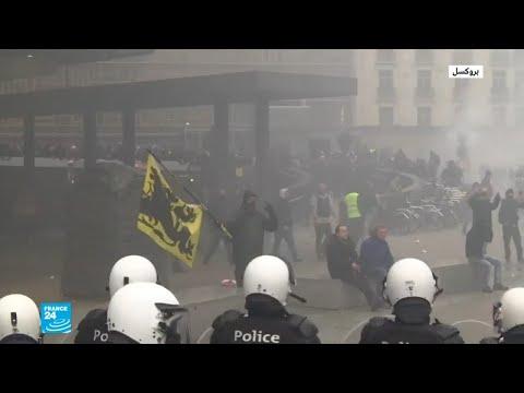 شاهد احتجاجات في مدن أوروبية مندّدة باتفاق مراكش بشأن الهجرة