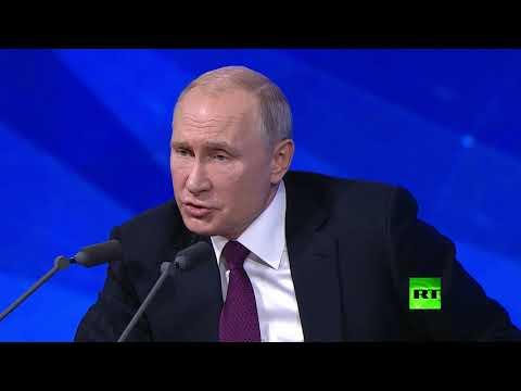 شاهد بوتين يعترف بانخفاض حجم احتياط روسيا من العملات