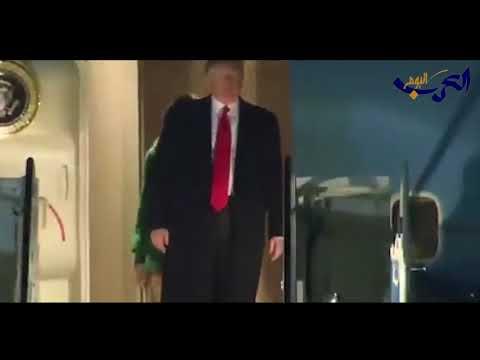 شاهد  مظهر غير لائق لقرينة الرئيس الأميركي دونالد ترامب