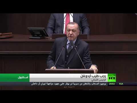شاهد تركيا تُؤكَّد ضرورة تطبيق اتفاق منبج