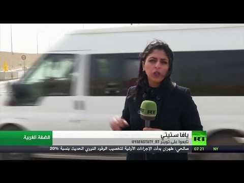 شاهد طريق جديد يفصل الفلسطينيين عن المستوطنين