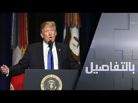 شاهد الرئيس ترامب يكشف تفاصيل خطة الدفاع الصاروخي الجديد