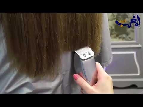 شاهد قصَّ الشعر يحميه مِن التقصّف ويعيد نموّه بشكل أفضل