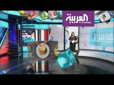 تطبيق تواصل يُساعد على تحسين الخدمات في البحرين