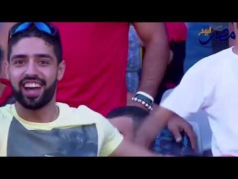 شاهد  الاتحاد المصري يُبشر بعودة الجماهير عقب بطولة أفريقيا