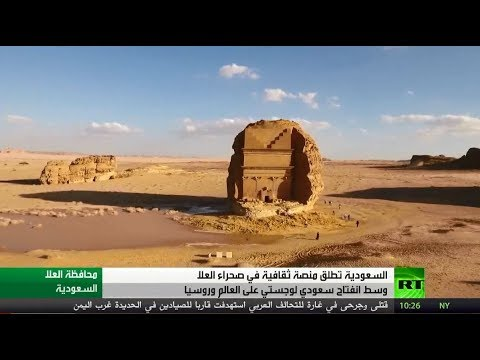 شاهد السعودية تشهد عُرسًا ثقافيًا عبر شتاء طنطورة
