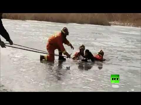شاهد طفلان ينجوان من الموت بأعجوبة في بحيرة متجمدة بالصين