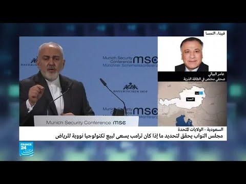 شاهد هل يمكن أن تنقل واشنطن تكنولوجيا نووية للسعودية
