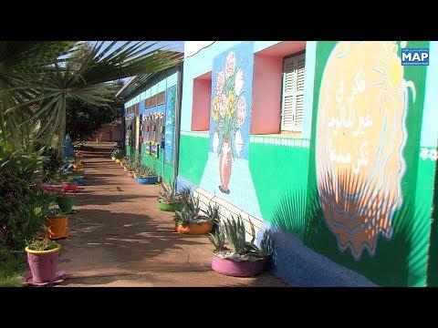شاهد  مدرسة مغربية تساعد التلاميذ على تعلم المهارات الإبداعية
