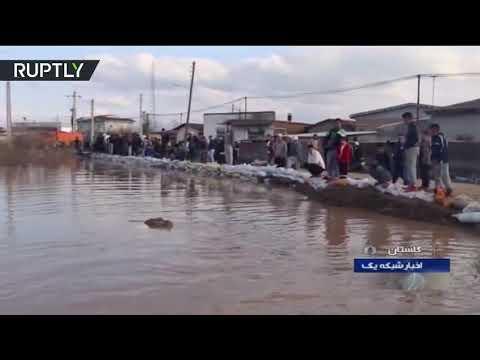 الأضرار الجسيمة التي خلّفتها الفيضانات في إيران