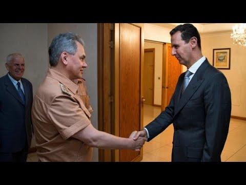 شاهد وزير الدفاع الروسي يزور دمشق ويسلم الأسد رسالة من فلاديمير بوتين
