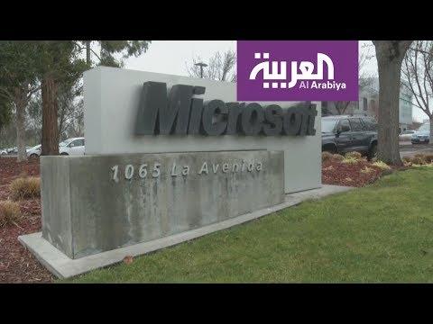 مايكروسوفت تطارد أخطر القراصنة الفوسفور الأبيض