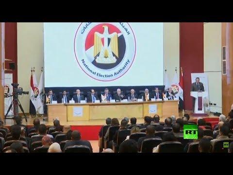 شاهد إعلان نتائج الاستفتاء على التعديلات الدستورية في مصر