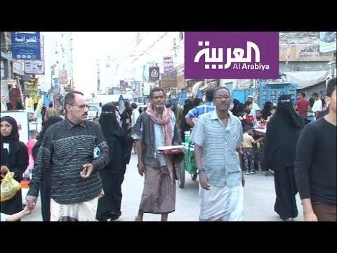 ازدحام أسواق المكلا بعد طرد داعش من المدينة بدعم من التحالف