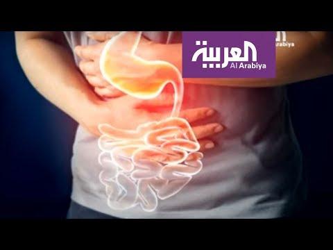أسباب وأعراض وأحدث الطرق لعلاج قرحة المعدة