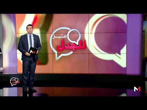 شاشة تفاعلية ترصد مراحل تطوير التعليم في المغرب