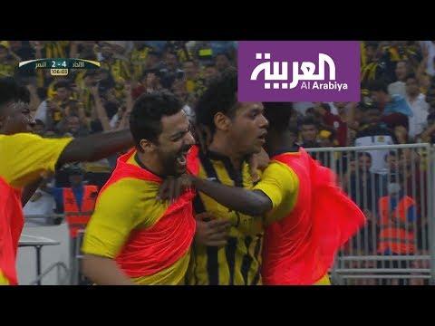 شاهد فرحة جماهير اتحاد جدة بالتأهل إلى نهائي كأس خادم الحرمين الشريفين