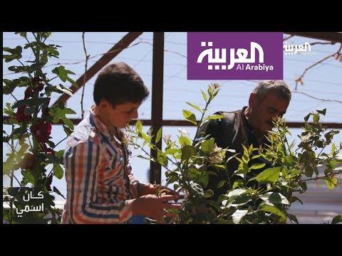 كرفان يتحول إلى بستان بأيادي السوريين في مخيم الزعتري