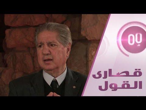 حقيقة موافقة صدام حسين على حلف بغدادتل أبيب