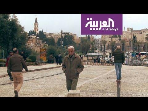 شارع السلطان سليمان المحاذي لأسوار القدس القديمة