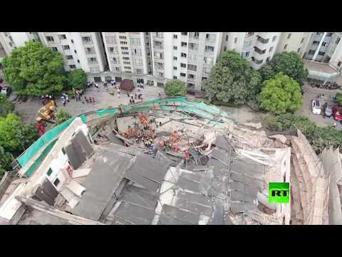 انهيار مبنى تجاري في مدينة شنغهاي في الصين