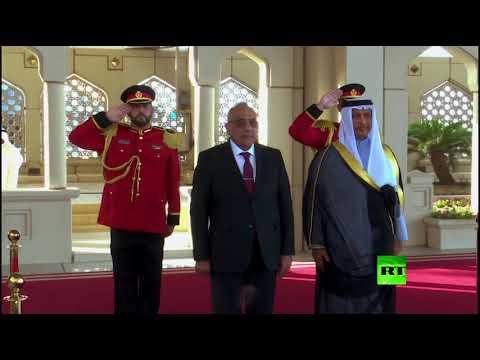 رئيس وزراء الكويت يستقبل نظيره العراقي عادل عبدالمهدي