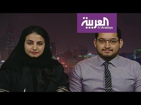 جدل حول سيارة كهربائية من صناعة طلاب سعوديين