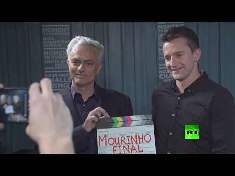 شاهد حفلة وداع جوزيه مورينيو في آرتي وتعليقه المُثير