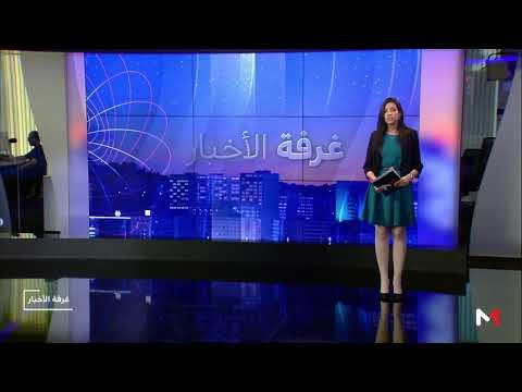 وزير داخلية المغرب يُعلن انتهاء عملية الإحصاء المتعلقة بالخدمة العسكرية
