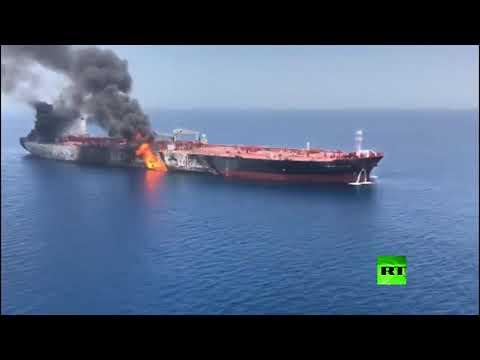 أول فيديو من الجو لناقلتي النفط في خليج عمان