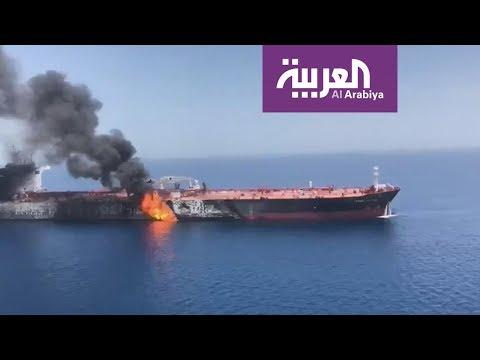 مسؤول أميركي يرجح وقوف إيران خلف الهجوم على ناقلتي النفط في خليج عمان