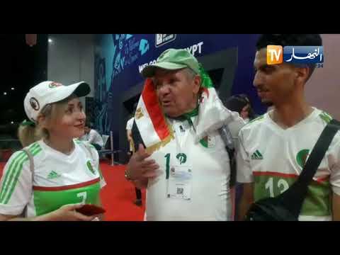 أنصار المنتخب الجزائري ينتظرون وصوله مطار القاهرة