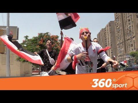 أجواء احتفالية في ملعب القاهرة قبل ساعات من افتتاح الكان